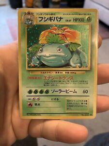 Venusaur No. 003 Rare Holo Japanese Original 1996 Base Set Pokemon TCG Near Mint