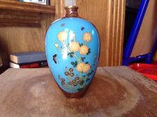 FLASH SALE. Japanese Cloisonne Vase Could Be Early Namikawa