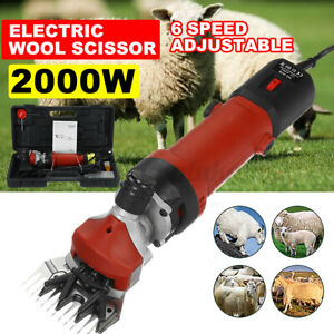 2000W Electric Sheep Shears Clipper Scissors Alpaca Goat Wool Hand Shearing