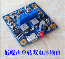 HIFI Low Noise Single Voltage To Positive Negative Regulated Power Supply Module