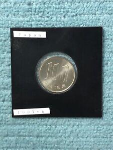 2010 Japan Heisei Year 22 - 100 Yen Coin JC#242