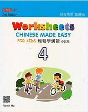 Chinese Made Easy for Kids 2nd Ed (Traditional) Worksheets 4