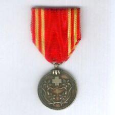 JAPAN. Manchukuo. Red Cross Society Membership Medal