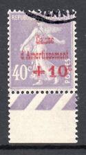 TIMBRE N° 249 OBLITERE - CAISSE D'AMORTISSEMENT