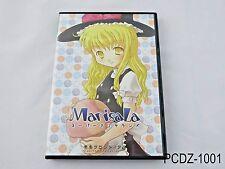 Super Marisa Land Touhou PC Doujin Soft Japanese Import Game Japan JP Marisala A