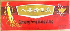 1 Caja Panax Ginseng Rojo Extracto De Jalea Real líquido oral, 10x10ml
