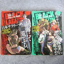 BLACK LAGOON Comic Complete Set 1&2 w/Sticker REI HIROE Book SG