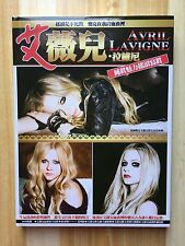 Avril Lavigne China Photographs Photo Book Picture Album