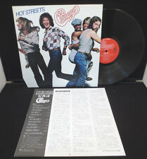 Chicago: Hot Streets- CBS Records [Japanese Import w/ Insert]
