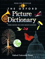 The Oxford Picture Dictionary: English-Russian Edition (The Oxford Picture Di…