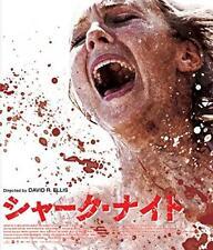 Shark Night 3D [Blu-ray]