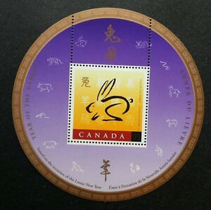 Canada Year Of The Rabbit 1999 Chinese Zodiac Lunar (ms) MNH *odd *unusual