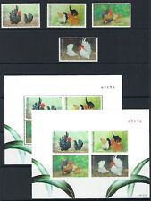 THAILAND : 1991 Correspondence Week set + M.Sheets SG1528-31+MS1532 MNH