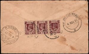 BURMA 1939 KGV- VI COVER BROWN I AN PAIR+1 RANGON TO SIRUKUDALPATTI,RAMNAD,INDIA