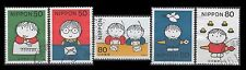 Japan 2624-2628Letter Writing Day 1998 [5 USED Stamps]