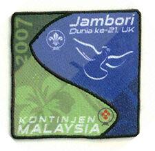 2007 World Scout Jamboree MALAYSIA / MALAYSIAN SCOUTS Contingent Patch
