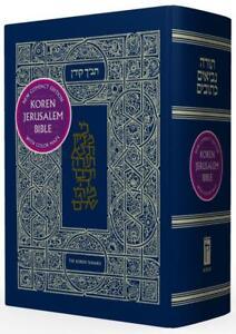 The Koren Hebrew English Compact Size Torah Tanach w/color maps Tanakh