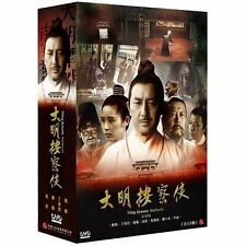 Ming Dynasty Anchashi  (大明按察使   China 2013) TAIWAN TV DRAMA COMPLETE 8-DVD