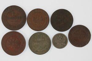 1895-1915 Russia 7-coin Set Copper & Silver Kopek coins Tsar Nicholas II