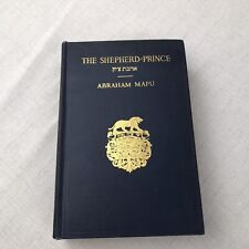 The Shepherd-Prince by Abraham Mapu 1937 Historical Romance of Days of Isaiah