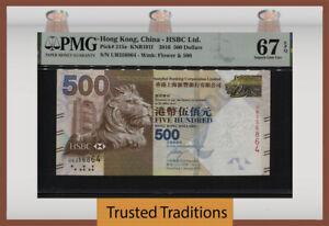 TT PK 215e 2016 HONG KONG 500 DOLLARS LION KING PMG 67 EPQ SUPERB GEM UNC!