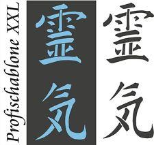 Wandschablone, Malerschablone, Schablone, Schriftzeichen, chin.Zeichen für REIKI