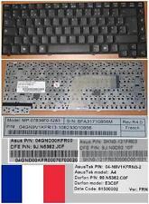 Clavier Azerty Fr ASUS 9J.N5382.J0F 9J.N0D82.10F 99.N5382.C0F MP-07B36F0-5283