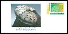 Spain privée-Ganzsache fossil ammonite ammonite Russia PRIVATE COVER RARE cg14