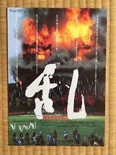 RAN AKIRA KURASAWA 1985 JAPAN MOVIE THEATRE FLYER JAPANESE CHIRASHI B