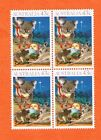 Australia 1990 Christmas 43c Bush Nativity Block of 4 Stamps MNH