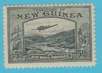 PAPUA NEW GUINEA C52 MINT HINGED OG *  NO FAULTS VERY FINE !