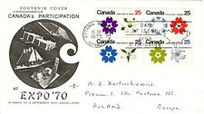 Canada FDC 1970 Mi 451-454 Expo'70 World's Fair, Osaka