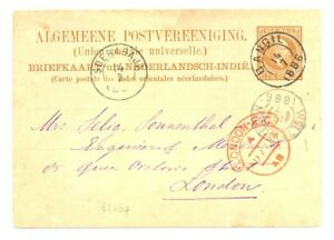 DUTCH INDIES NED INDIE 1886 PS CARD -KR =BANGIL = (SvL- 50 p) -F/VF