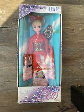 Vintage Kimono Jenny by Takara Japan Barbie