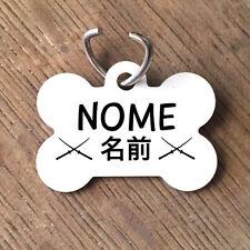 Medaglietta PERSONALIZZATA cane forma di osso NOME giapponese con katana