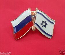 Israel  and Russia flags  lapel metal badge pin  Israel gift