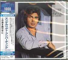 ENGELBERT HUMPERDINCK-DON'T YOU LOVE ME ANYMORE? -JAPAN CD B63