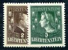LIECHTENSTEIN 1944 238-239 ** POSTFRISCH TADELLOS SATZ FÜRSTENPAAR (49368