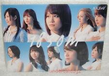AKB48 1830m 2012 Taiwan Promo Folder (ClearFile)