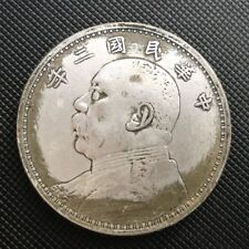 "39MM old world old silver coins ""Min Guo 2 Years"" valuable collection value"