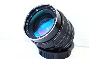 MC MIR-24N 35mm f/2 Soviet Flektogon copy SLR Wide Angle lens Nikon F EXC