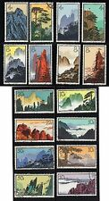 CHINA STAMP 1963 S57 LANDSCAPE OF HUANGSHAN CTO CONDITION SET
