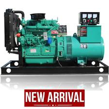 Military Power Diesel Generator 30kw Engine Alternator House Power Outage Kit