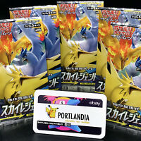 Sun & Moon Sky Legend Japanese Pokémon TCG 2019 SM10b Booster Pack x5