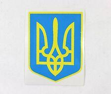 Ukraine Ukrainian Car Bumper Sticker Tryzub Trident Coat of Arms 1.5'' x 2''