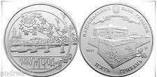 Ukraine 2013 Coin 5 UAN hryvnia 1120 years of Uzhgorod city