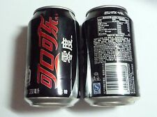 Coca Cola Zero can CHINA Collector Summer 2013 Chinese ASIA Coke Asia Collect