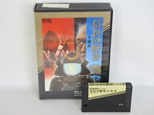 NOBUNAGA NO YABO ZENKOKU BAN No instruction ref/2168 MSX 2 msx2 Japan Game msx