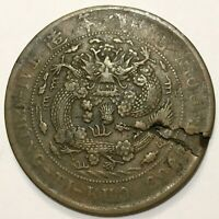1907 China $20 Cash Coin KM# 11.2 XF - Broken Planchet Error - One Of A Kind!