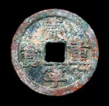 Chinese Ancient Copper Cash Coin Chongning Zhongbao 100% Genuine #A123
